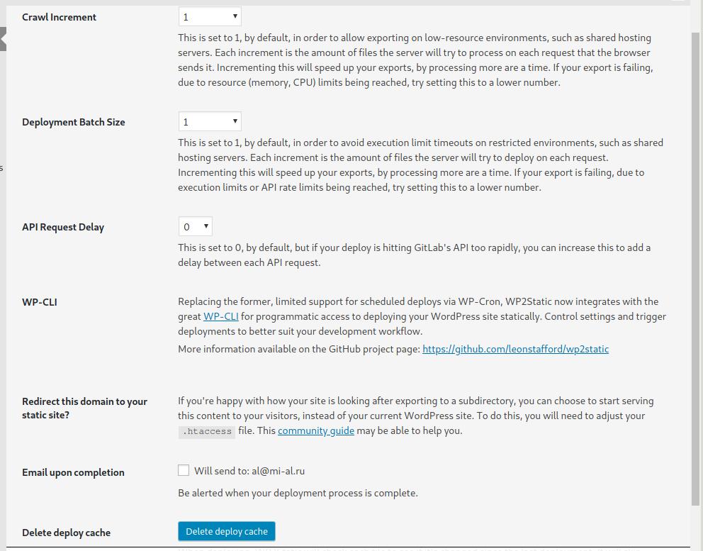 Хостинг статичный сайт yii2 установка на хостинг